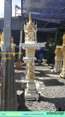 เสาลายไทยศาลพระมาลัย
